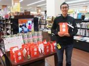 ガーデンパーク和歌山のWAY書店で「本の福袋」販売 図書館の事例をヒントに