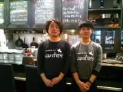 和歌山市役所近くにバル「カンテラ」 系列店の料理注文にも対応
