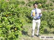 和歌山・谷井農園が「奇跡のみかん農園」出版 掃除大賞受賞をきっかけに