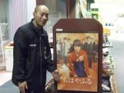 和歌山・ガーデンパークで競技カルタ実演 映画「ちはやふる」公開に合わせ