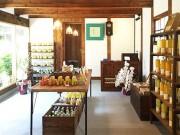 和歌山・有田の「伊藤農園」が直売店開設へ 築100年のミカン蔵を改装