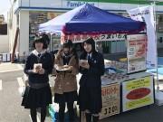 ファミリーマートで紀州産ウメを使ったバーガー販売へ 神島高校生が考案