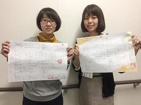和歌山市が「ご当地出生届」ダウンロード配布開始へ 4月から窓口配布も