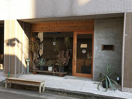 和歌山に起業体験スクール「スタートアップウィークエンド」  地元実業家がコーチ