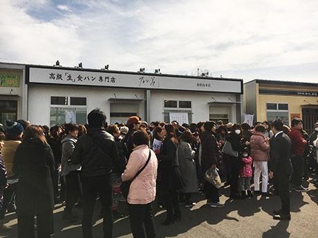 和歌山に「高級『生』食パン専門店乃が美」 初日に250人の列、開店30分で完売