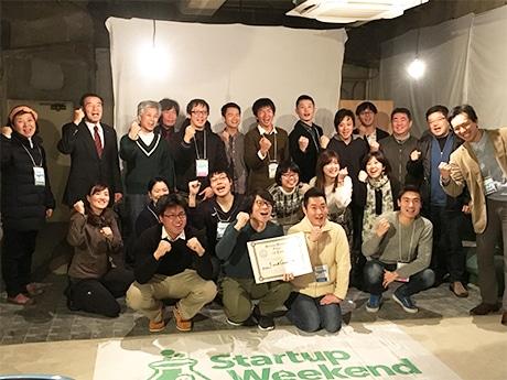 和歌山・起業体験スクールで公開プレゼン 最優秀は「ガンプラ」カフェ