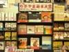 和歌山の26書店で「わかやま絵本大賞」の投票受け付け-静岡の成功をお手本に
