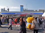 宇部・中央町に西日本初の介護拠点併設型「ローソン」 介護相談窓口も
