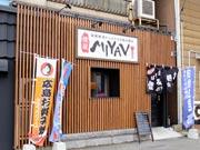 宇部・東本町にお好み焼き店「MIYAVI」 関門たこを使うたこ焼きも