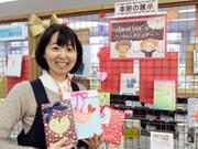 山陽小野田の図書館でバレンタイン特別企画 新たな本との出合い提供