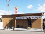 宇部・西平原に精肉店「まるじゅう」 市内人気焼き肉店経営会社が本社並びで直売
