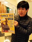 宇部・渡辺翁記念会館で参加型「ダンスフェス」 昭和モダンなロビーを会場に