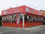 宇部・西岐波に台湾料理店「満盛」 ボリューム感売りに、180種類提供
