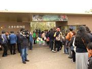 宇部「ときわ動物園」、全面開園 初日は300人が行列