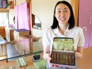 美祢の和菓子会社「道福」が20周年 県外出店にも意欲
