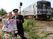 美祢・道の駅おふく周辺で「コスモス×ハロウィーン」イベント コスプレ列車運行も
