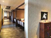 宇部ときわ公園の焼き肉店「ボンボン」が改装 個室重視に、喫煙室新設も