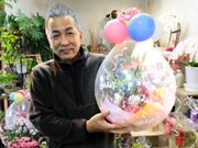 小野田の生花店でバルーンラッピング 「不思議」「面白い」と好評