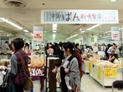 宇部井筒屋で「ぱん穀博覧会」 県内外のパン店、45店が一堂に