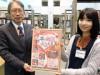 山陽小野田の図書館で婚活イベント 本好き対象、特典に図書館での「挙式権」