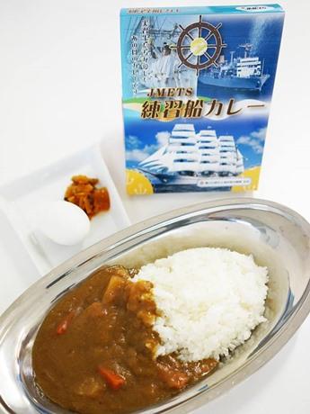 日本丸のカレー「練習船カレー」販売へ 海技教育機構とコラボ