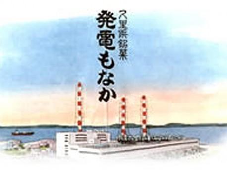 http://images.keizai.biz/yokosuka_keizai/photonews/1301308293_b.jpg