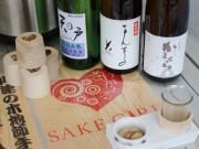 横手で日本酒女子「さけがぁる」が屋台出店 冬季行事に合わせ
