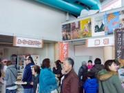 横手で即売会「春のパンまつり」 県内外9店が出店