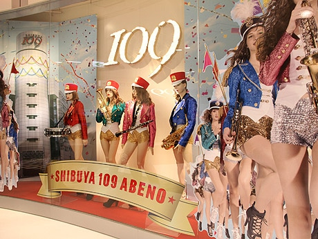 SHIBUYA109ABENO
