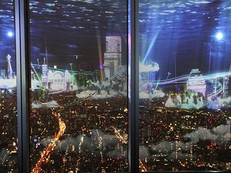 CITYLIGHT FANTASIA by NAKED ‐NEWWORLD‐
