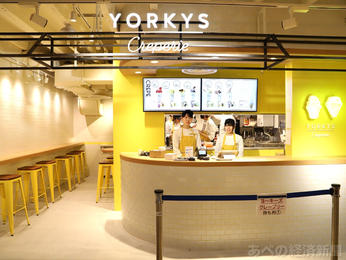 YORKYS Creperie 天王寺MIO店