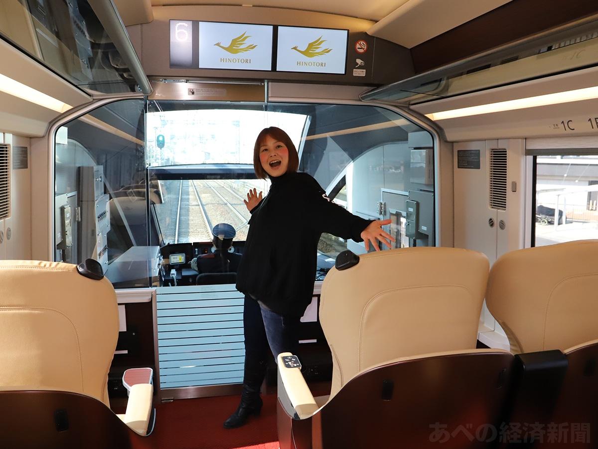 新型名阪特急「ひのとり」プレミアム車両
