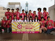 吉本・民放の復興支援イベント「ワンダーキャンプ関西」、通天閣バックに会見