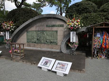 天王寺動物園の動物慰霊碑