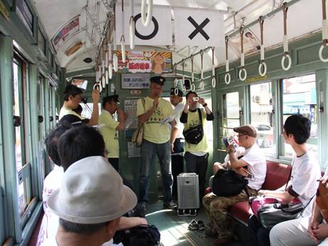 阪堺電車内で○×クイズ(写真=昨年の様子)
