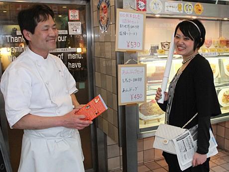 DEN-ENの店主・和田さん(写真左)とジルさん