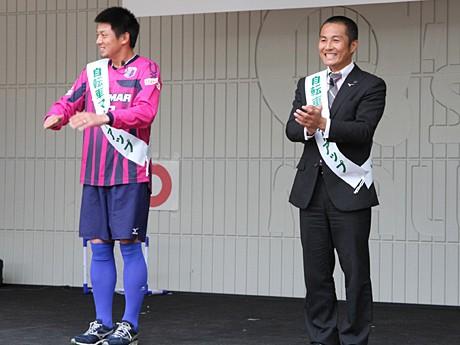 「自転車マナーアップキャンペーン」にセレッソ大阪の酒本選手(写真左)、森島寛晃さんも。
