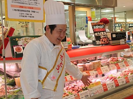 近鉄百貨店阿倍野店・伊藤ハム売り場に三浦マイルドさん