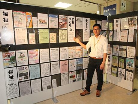 南大阪のNPOのチラシ集めまし展