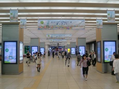 近鉄・大阪阿部野橋駅1階改札外コンコース(写真=近畿日本鉄道提供)