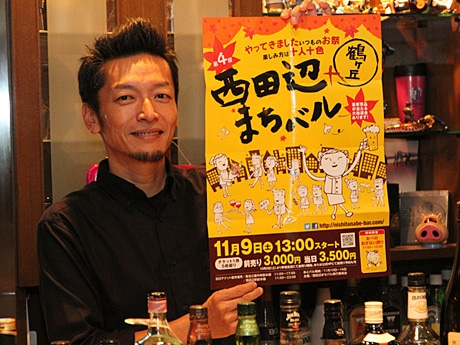 「西田辺+鶴ヶ丘まちバル」をPRする広報担当の川島さん