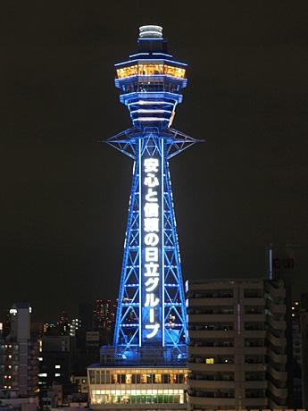 ブルーにライトアップされた通天閣(撮影地=スパワールド世界の大温泉)