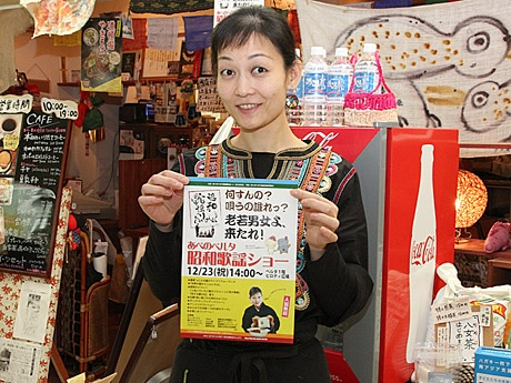イベントを企画した「わのわカフェ」店主の阿部未奈子さん