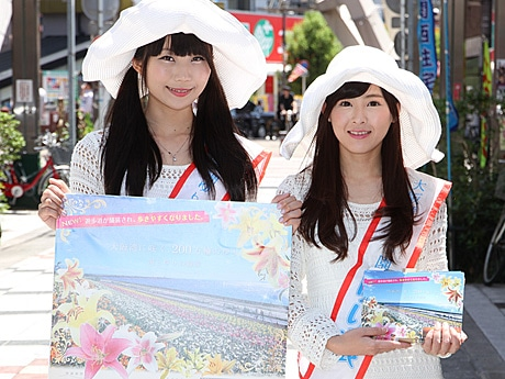 大阪舞洲ゆり園の「ゆり娘」が新世界でPR