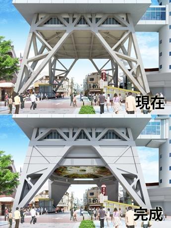 通天閣の現在と工事完成後のイメージ