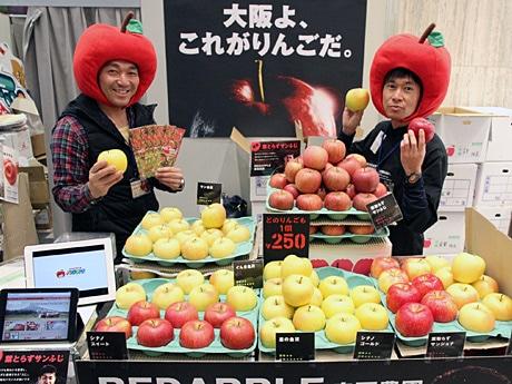 あべのハルカスで青森県産リンゴの販売イベント