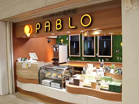 12月12日にオープンする「PABLO阿部野橋駅店」