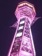 通天閣が春模様-桜色にライトアップ
