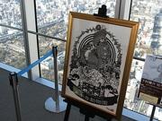 あべのハルカス、天王寺動物園、通天閣で「下村優介 切り絵展」同時開催