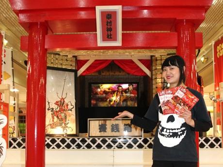 幸村神社の前でPRする広報担当のジルさん